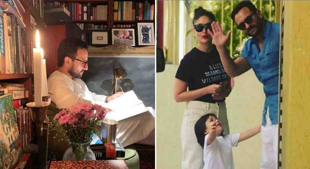 Saif Ali Khan And Kareena Kapoor Spending Time During Corona Virus Outbreak