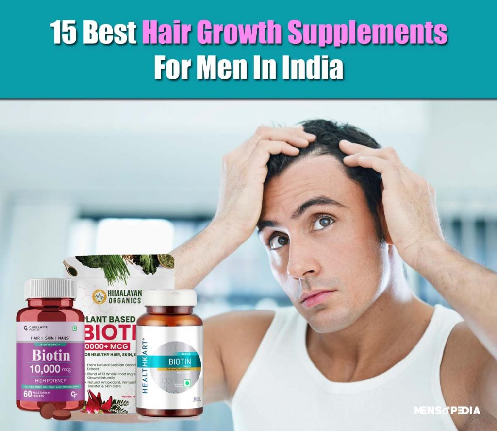 What are the best hair growth supplements for men in India